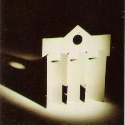 MIT 1987