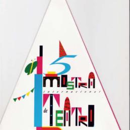 MIT 1989