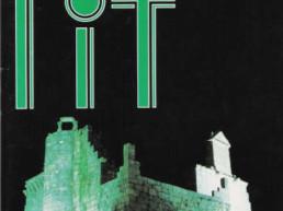 MIT 1997