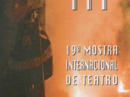 MIT 2003